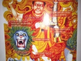 Mongolians are interested in Dorje Shugden's iconography
