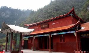 chongqing-ds1