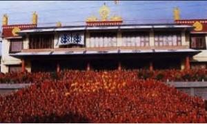 Ganden Shartse Monastic College