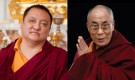 Shamarpa's Statement Reveals Dalai Lama's Role In Karma Kagyu Conflict